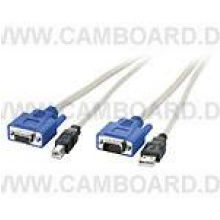 KVM Switch Kabelset (USB) 1,8m
